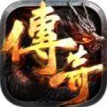 王城争霸传奇盛世手游官方最新版 v1.4.0