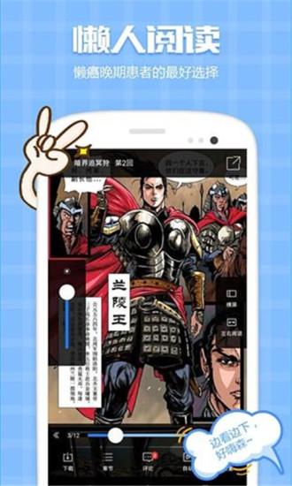 韩小漫官网app手机版图1: