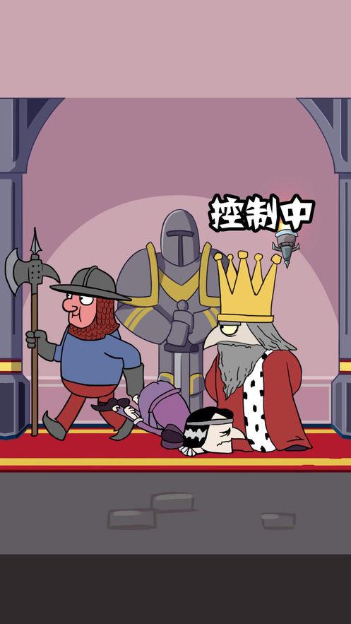 我要当国王中文版游戏图3