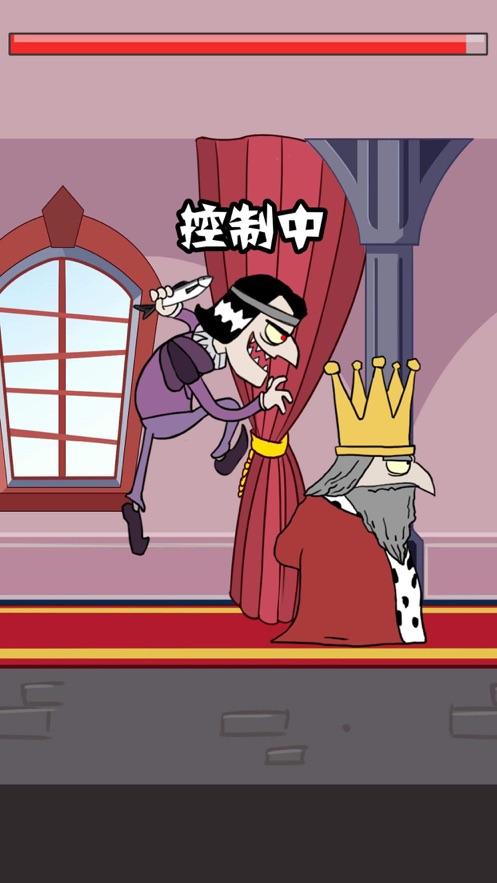 我要当国王中文版游戏官方最新版下载图片1