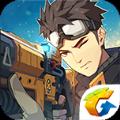 王牌战士腾讯游戏iOS苹果版 v1.54.8.888