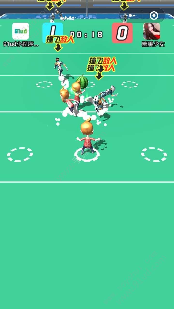 微信小程序机动球大作战游戏最新版图3: