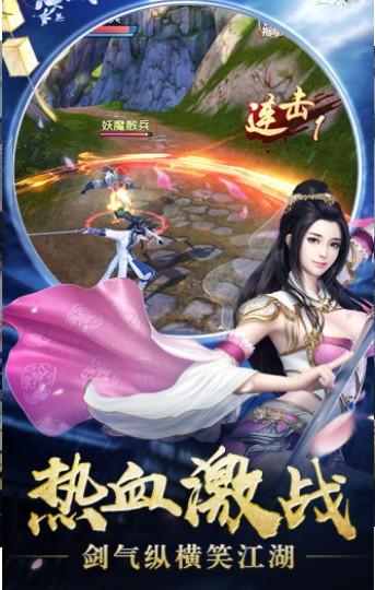 无上至尊录手游官方最新版下载图3: