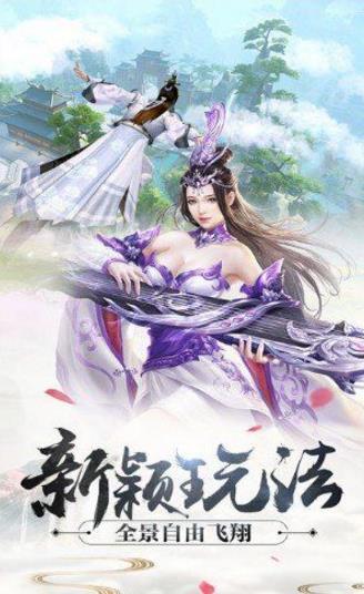 大神苏乙传游戏官方最新版图3: