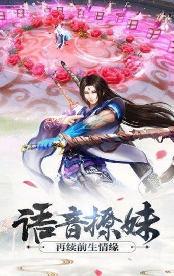 大神苏乙传游戏官方最新版图2: