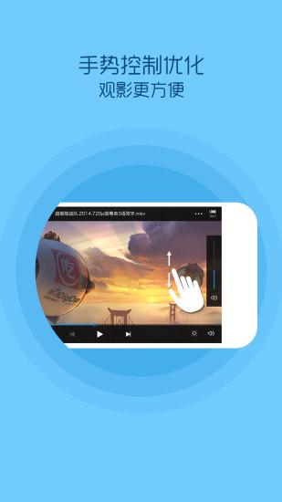 小奶兔视频安卓版app下载图2: