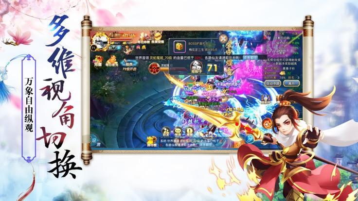 长生仙缘手游安卓官方版最新游戏图1: