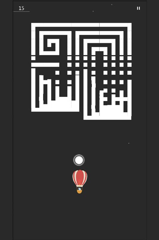只为保护你游戏手机版下载图2: