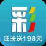 4887王中王�算�P�_���Y小�f最新分享 v1.0