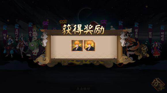 阴阳师8月14日更新公告 黑崎一护、朽木露琪新式神降临[多图]