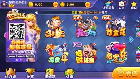 极光魔方娱乐最新版官方游戏图1: