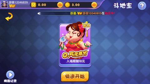 极光魔方娱乐最新版官方游戏图2: