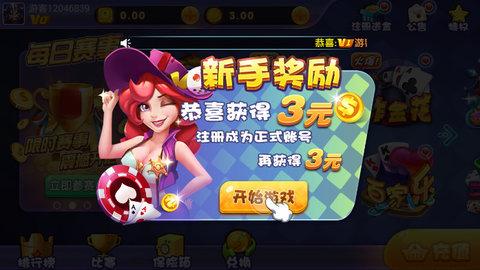 极光魔方娱乐最新版官方游戏图3: