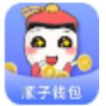 顺子钱包app官方版贷款入口 v1.0