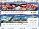 梦幻模拟战手游年度总结在哪看 年度总结报告位置及内容详解[多图]
