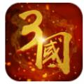 3国棋牌官方版