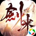 封仙之剑来传说手游官方应用宝版 v1.0.0