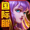 女神的斗士官网pc电脑版 v1.0.0