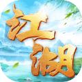 刀剑斗江湖手游官方最新版 v1.1.3000