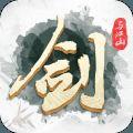 剑与江山手游官网测试版下载 v1.0.0