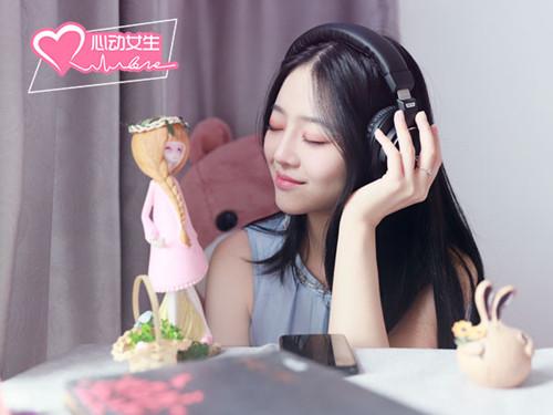 心动女生赵小野版游戏ios苹果版图1:
