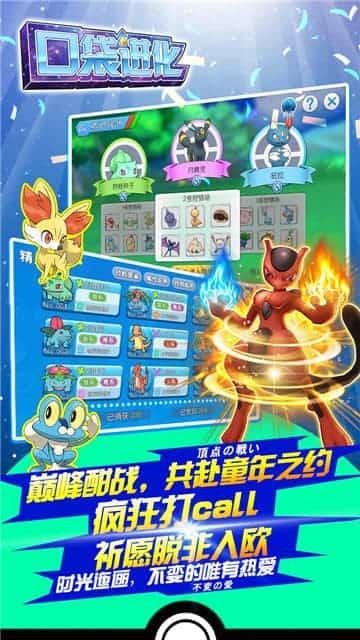 青云传星耀版最新版游戏下载图6: