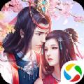 一剑斩仙HD宸夕缘手游官方最新版 v1.8.9