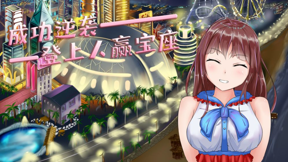 VR女友手机游戏苹果版下载(VR Kanojo)图1: