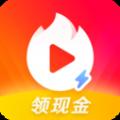 火山小视频极速版苹果版ios软件下载 v5.5.0