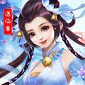 武缘无限金币内购破解版 v1.0.16