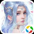 剑玲珑之飘渺仙途手游官方腾讯版 v1.2.3.0