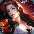 狼烟四起游戏下载安装九游版 v1.8.8
