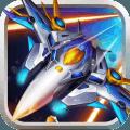 经典飞机大战2HD游戏官方版 v1.0.2