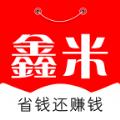 鑫米优品ap最新版下载 v1.0.5