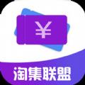 淘集联盟app官方最新版下载 v4.0