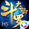 腾讯斗罗大陆正版游戏官方最新版下载 v9.2.1