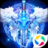 腾讯龙纹大陆之卓越之剑手游官方正版下载 v1.2.8.4