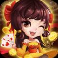 哈米棋牌游戏官方手机版 v1.0
