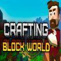工艺块世界游戏中文手机版 v1.0