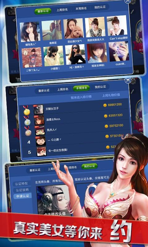 贝斯棋牌app官网安卓版图1: