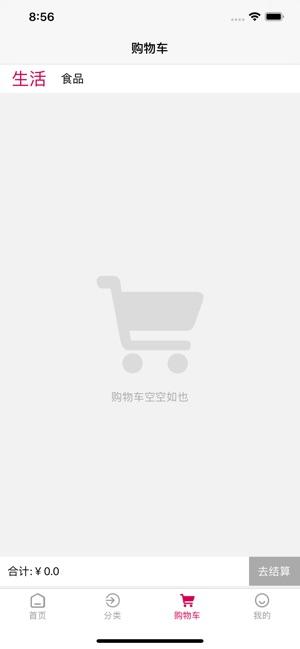 荔枝优品app官方版下载图1: