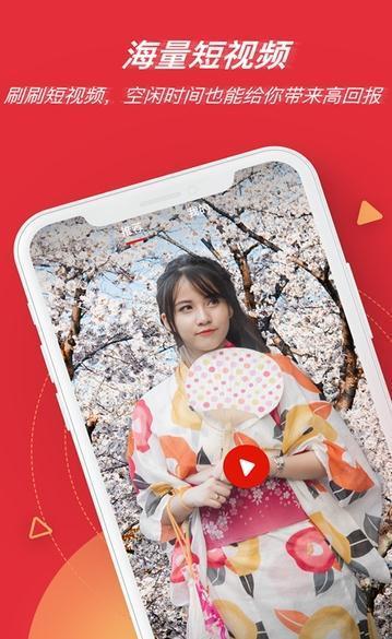 帮喷短视频app最新版客户端下载图3: