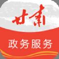 甘肃政务统一缴费平台手机下载 v1.3.3