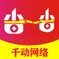 省一省app官方版下载 v1.0.9