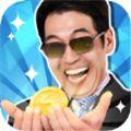 平民逆袭之路游戏最新安卓手机版 v1.0