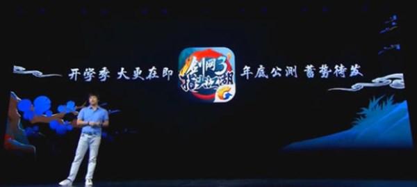 剑网3指尖江湖828爆料内容汇总 9月新版本预告[多图]