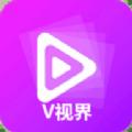 v视界苹果版ios地址入口分享 v1.0