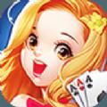 七星棋牌娱乐游戏ios苹果版 v1.0