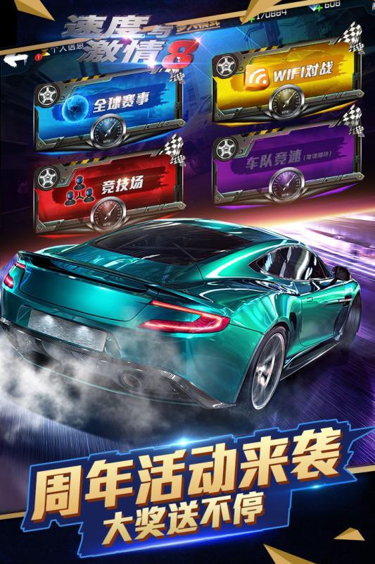 速度与激情特别行动游戏中文手机版图2: