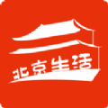 北京e生活